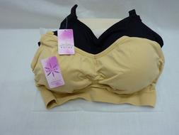 NEW Womens Size Large 36BC Maternity/Nursing Bra iLoveSIA 2